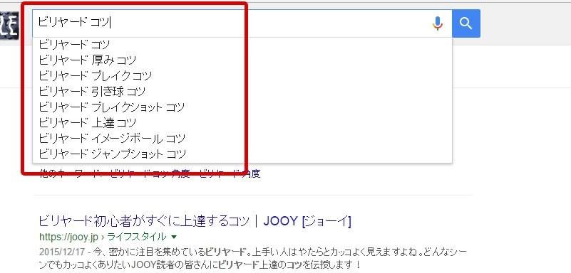 GooGle検索の図3